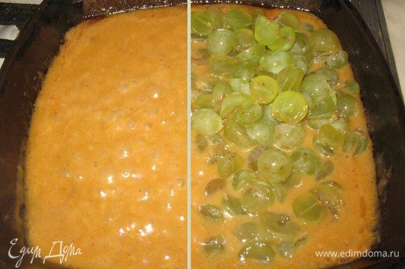 Через пол часа с мяса слить в сковороду сок, загустить мукой и добавить сливки. Когда соус закипит добавить половинки винограда дать закипеть и приправить солью и перцем.