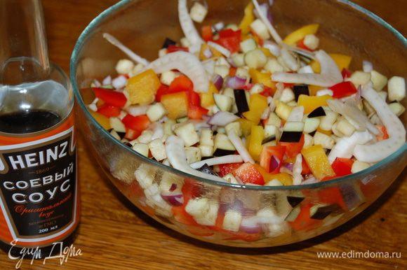 Перцы, баклажаны и лук – нарезать кубиками. Фенхель – тонкими полукольцами. Имбирь мелко порубить. В сковороду налить 1 ст.л. масла, хорошенько разогреть и обжарить овощи 1 минуту. Влить соевый соус и сразу же снять с огня.