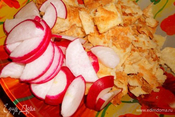слоенное тесто запечь, остудить и наломать кусочками в салатник
