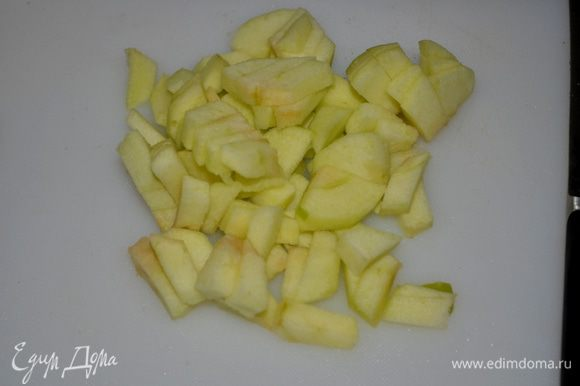 Почистим и порежем яблочко, не крупно.