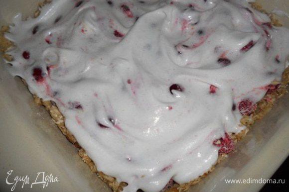 Сверху на ягоды выложить слой взбитых белков, выпекать при т.165 гр. около 30 мин.