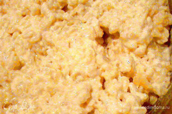 Отварить в молоке рис со щепоткой соли и ванилью до готовности. Оставить остывать. После охлаждения можно дополнительно взбить в блендере, но мне нравится, чтобы попадались мягкие рисинки.