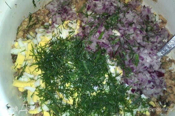Далее в миску добавить измельченный лук и укроп (количество по вашему желанию), немного соли и перца.