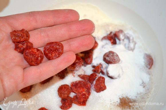 добавляем ягоды