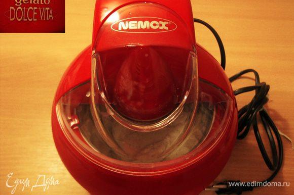 Перелить в бачок мороженицы и готовить в течение 20-30 мин.