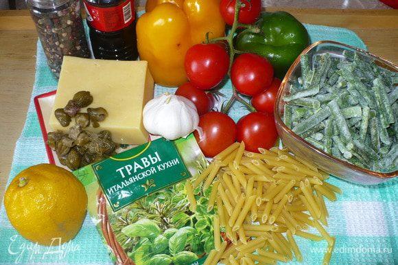 Макароны ставим на плиту вариться и приступаем к готовке овощей. Овощи моем, вытираем и режем.
