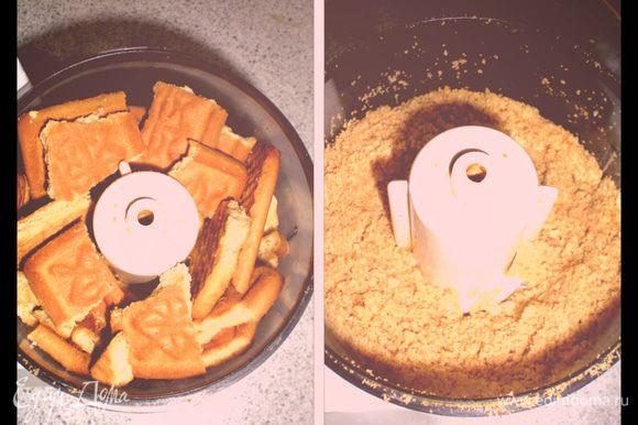 Печенье измельчить в крошку.
