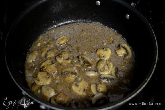 Слив. масло растопить на сковороде, добавить 2 ч.л. олив.масла. Добавить грибы,тимьян,чеснок и готовить примерно 8 мин. Добавить вино и тушим примерно 1-2 мин. Добавим печеночный паштет. Огонь убавить. Как паштет разойдется - снять с огня.