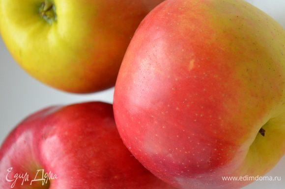 Яблоки брать примерно одного диаметра.