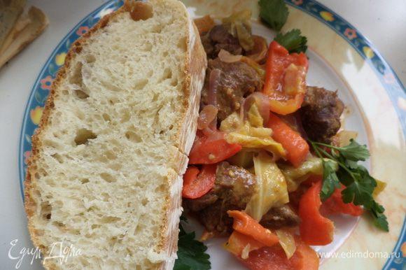 Конечно это блюдо является идеальным сочетание мясо и овощи! но невозможно отказаться от чаббаты,которую я пеку по рецепту Алекса!!!