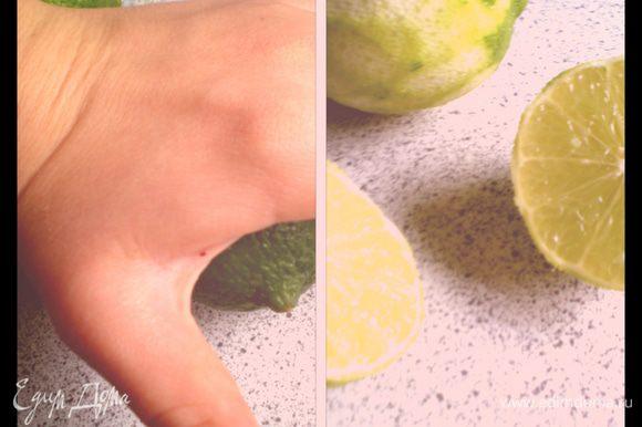 Выдавить сок с 4 лаймов, добавить к желткам и цедре. Благодаря этому цитрусу пай становится очень ароматным.