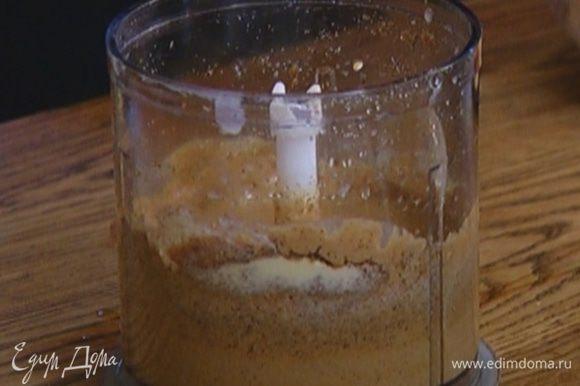 Сливочное масло с сахаром слегка взбить в блендере, добавить яйцо и еще немного взбить, затем добавить второе яйцо и взбить все в однородную массу.