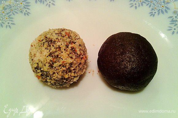 Скатываем шарики размером с небольшой грецкий орех и обкатываем в обсыпке.