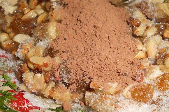 Орехи перемешать с медом, сахаром и какао - поставить на плиту и варить постоянно помешивая.