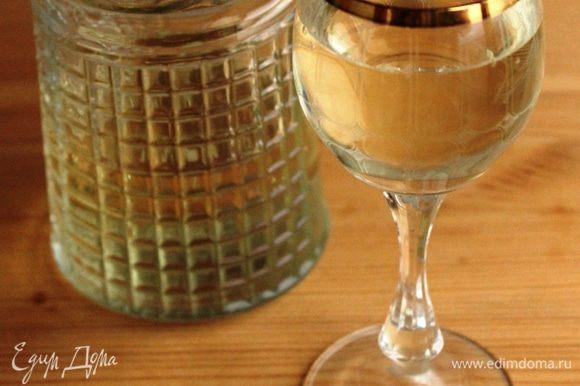 Добавить вино и все хорошо перемешать...