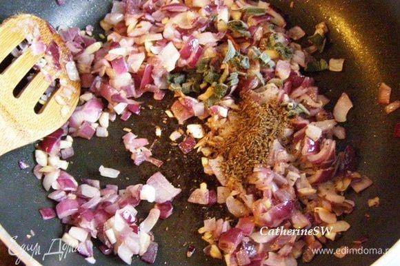 На масле на среднем огне обжарим чеснок, перец и лук пока лук и чеснок не станут мягкими. Добавим порезанный лист шалфея и тмин. Еще немного обжарим.