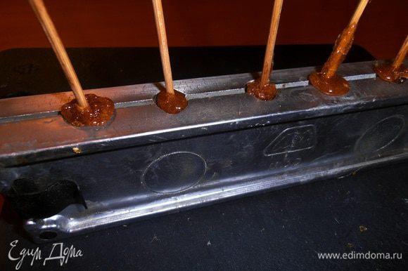 С формой посложнее будет...,желательно иметь помощника:один заливает,другой тут же вставляет палочку(треть шпажки,например).Методом проб пришла к выводу,что лучше сковороду не снимать с маленького огня,а поднести к ней формочку и заливать чайной ложечкой,иначе карамель быстро густеет!