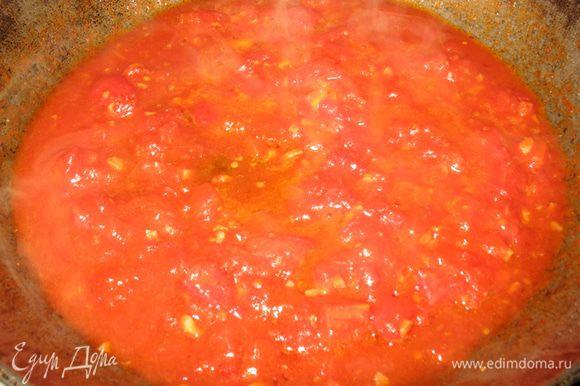 Отдельно готовим соус. В горячем масле обжариваем чеснок и добавляем к нему порезанные кубиками помидоры. Дать покипеть соусу пока слегка не загустеет, солим, перчим, по желанию добавляем любимые травы. Соус можно оставить так, а можно измельчить блендером.