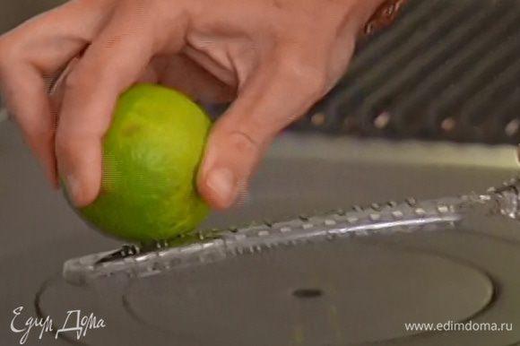 Цедру лайма натереть на мелкой терке и добавить к сахару с яйцами.