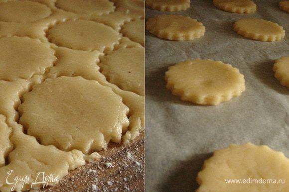 Раскатать тесто в тонкий пласт (2-3 мм), формой для печений вырезать фигурки, переложить их на противень и выпекать при 180*С около 10-15 минут.