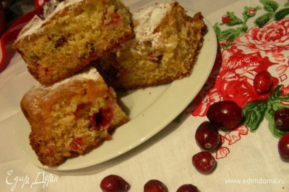 Вынимаем пирог из духовки, даем ему немного остыть, а затем переворачиваем на тарелку. Нарезаем квадратами, по вкусу посыпаем сахарной пудрой. И наслаждаемся)