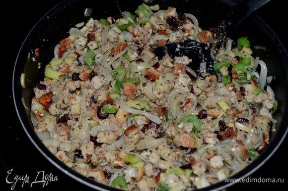 В большом блюде смешать хлеб порезанный и остальную часть тимьяна,петрушки и базилика.Затем ягоды и орехи.Выложить все это на сковороду с сельдереем и перемешаем все осторожно вместе.Добавим молоко и 1 стол.л. слив.масла,помешивая тушим на медленном огне 2-4 мин. Если будет суховато добавьте еще 1/2 горяч.молока.