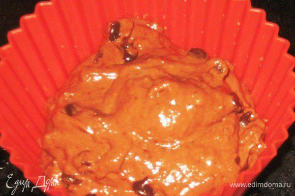 Выложить тесто в небольшие формочки на 2/3 высоты. Поставить формочки в уже разогретую до 200 °C духовку и выпекать около 25 минут.Приятного аппетита:)