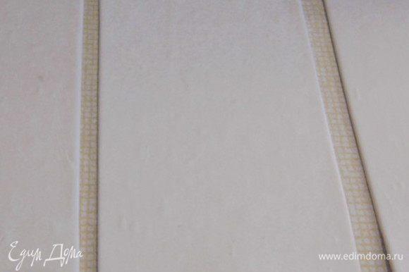 Выложить 4 пласта слоеного (размером 10х20 см) теста.