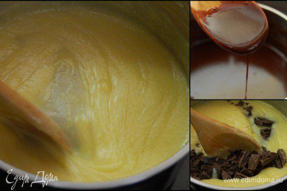 Для приготовления шоколадного бисквита растопить в сотейнике сливочное масло (на медленном огне), добавить сахар, измельченный шоколад, влить молоко. При постоянном помешивании ждем, когда шоколад полностью раствориться. Как следует прогреть смесь, но не доводить до кипения. Снять с огня. Остудить.