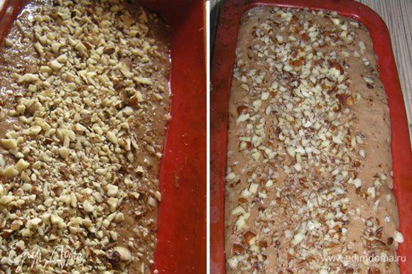 посыпать рубленным миндалем, накрыть и поставить в теплое место. Через 3 часа тесто увеличится вдвое - можно выпекать.
