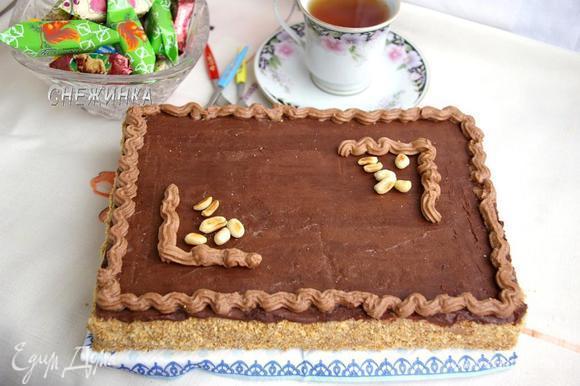 Торт готов! Зовём близких и родных и устраиваем «пир на весь мир»!