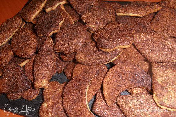 Получается целая гора ароматного печенья!