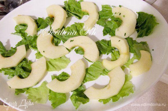 На блюдо разложить листья салата, яблоки, свеклу, орехи, брынзу, посыпать зеленью.