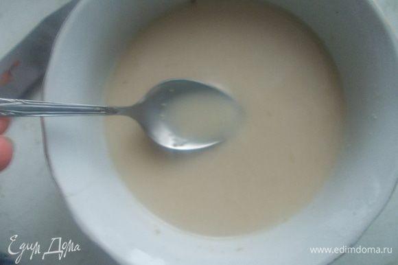 Дрожжи залить теплой водой с сахаром и оставить пока не растворится.