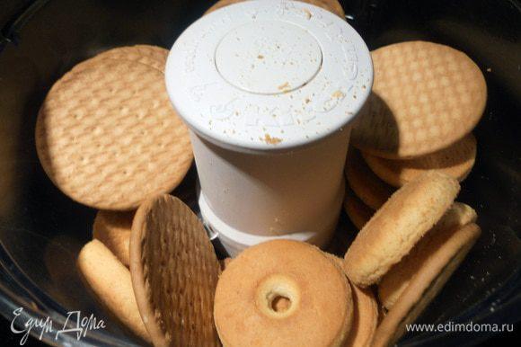 Печенье (добавьте сначала примерно 200 г , может потребоваться не все) размолоть блендером до состояния мелкой крошки.