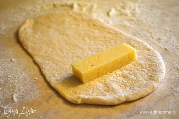 на край, который ближе к себе кладем брусочек сыра