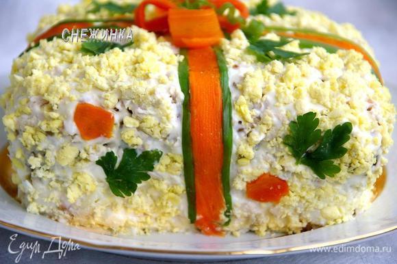 Дальше украшаем как душе угодно, можно вырезать различные фигурки из сыра, моркови, использовать зелень, половинки орехов. Я использовала листочки петрушки и оставшуюся морковь.