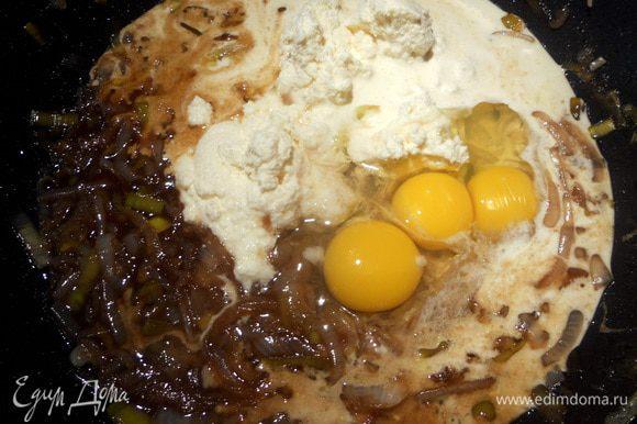 Соединить лук с рикоттой, сливками и яйцами, приправить солью, перцем, тимьяном и хорошо размешать. Выложить массу на основу, вернуть в духовку и выпекать еще около 30-35 минут, до золотистого состояния, при температуре 190. Перед подачей остудить около часа.