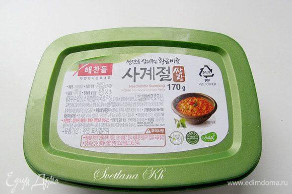 Вот такая паста для маринада. Она продается в отделах восточных товаров.