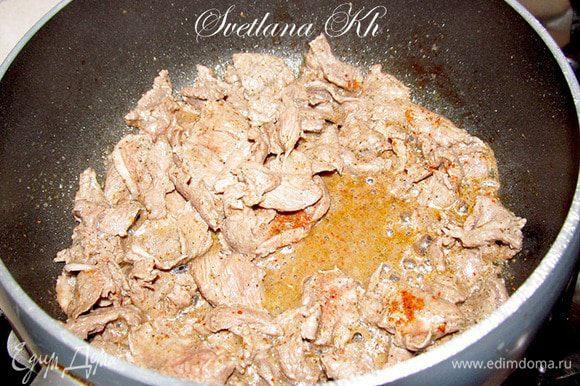 В небольшом количестве растительного масла быстро поджарить мясо. Подсолить, добавить специи для мяса и красный перец. Мясо готовится быстро, так как, нарезано прозрачными ломтиками. Попробуйте на вкус, оно должно быть мягким.
