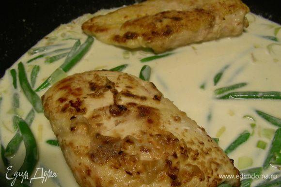 Добавляем курицу и зеленую фасоль (можно прямо замороженную). Готовим еще минут 7, затем посыпаем петрушкой, солим, перчим по вкусу и снимаем с огня. Даем остыть.