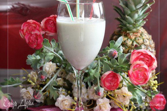 Я очень люблю подобные напитки на завтрак :)