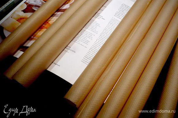 Приготовить бумагу для формирования конвертов, для этого из пекарской бумаги нарезать квадраты примерно 30 х 30 см (я разрезала бумагу на прямоугольники примерно 20 х 35 см, но при сворачивании убедилась, что вариант с квадратными конвертами был бы лучше).