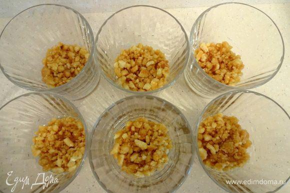 Печенье измельчить. Масло растопить и смешать с печеньем. Полученную смесь выложить на дно стаканчиков.