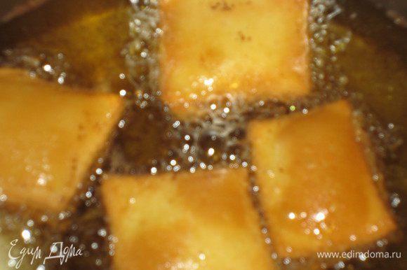 Во фритюрнице либо кастрюле разогрейте растительное масло, порциями опускайте равиоли в горячее масло и жарьте до золотистого состояния.