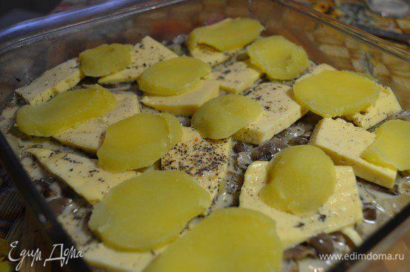 Распределить оставшейся картофель.