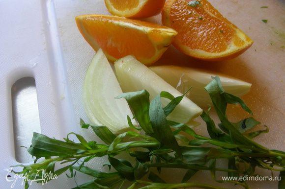 Режем крупно апельсин и лук. Закладываем их во внутреннность курицы, добавив пару веточек эстрагона. Курицу солим, перчим по вкусу.