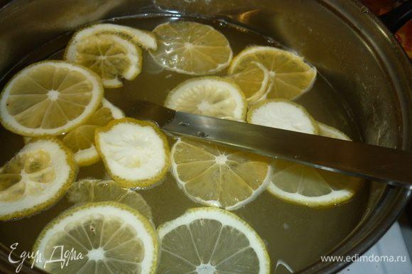 наливаем в кастрюлю 1,5 л холодной воды, засыпаем сахар, кладем кружочки лимона и имбиря. растворяем сахар, потом кладем бусики и варим