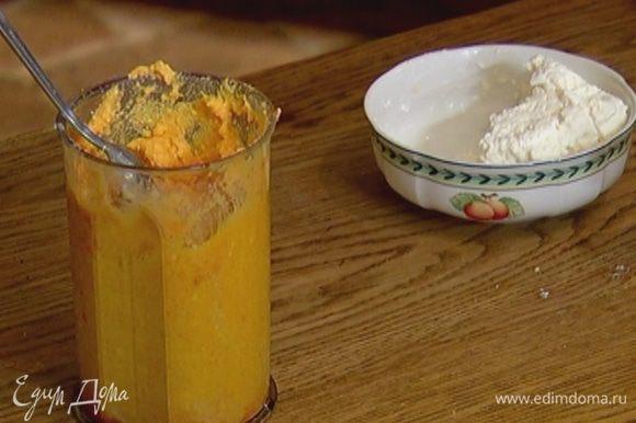 Половину творога соединить с морковным пюре, яйцом, добавить манку, сливочное масло, сахар и соль, взбить все блендером в однородную массу.