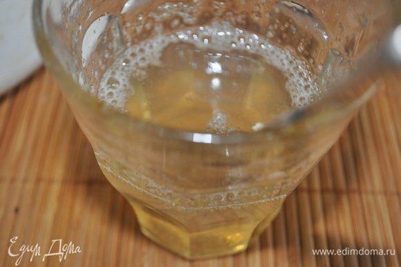 Растворить желатин в 0,25 стакана горячей воды,дать остыть.